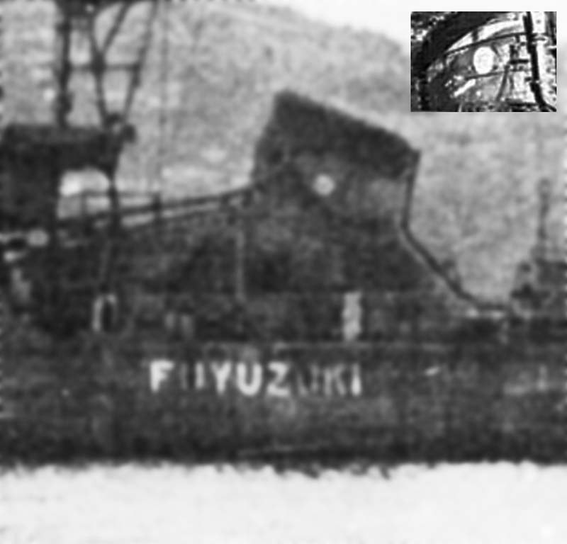 Fuyuzuki funnel close up, postwar