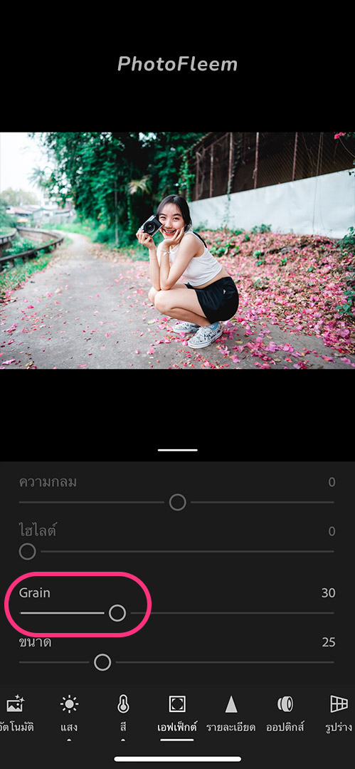 Lightroom-flower-film-6