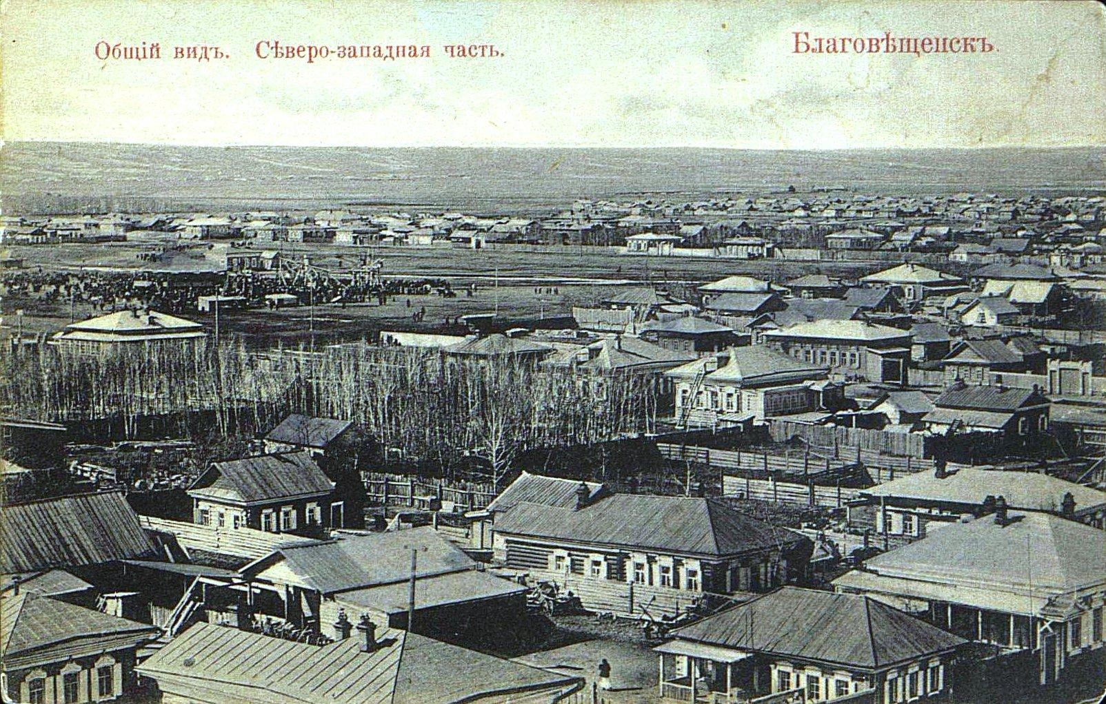 Общий вид северо-западной части города Благовещенска