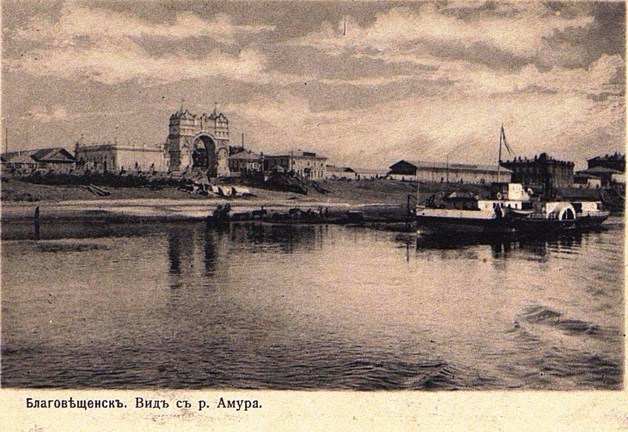 Вид Благовещенска с реки Амур