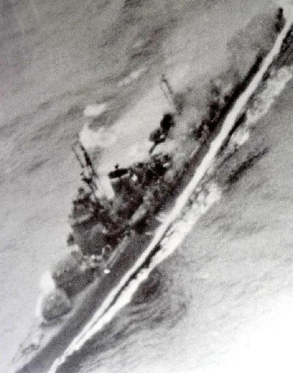 Fuyuzuki under attack Ten Ichi-Go April 1945