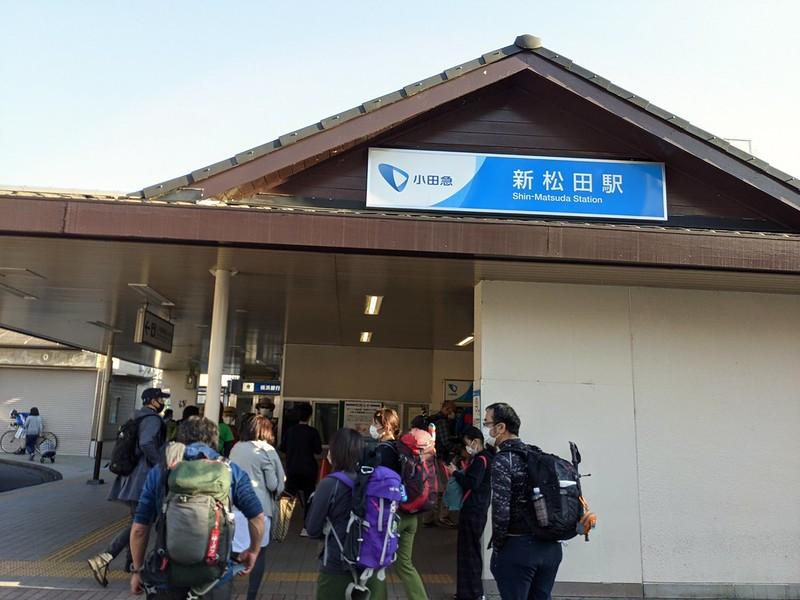 新松田駅に戻ってきた