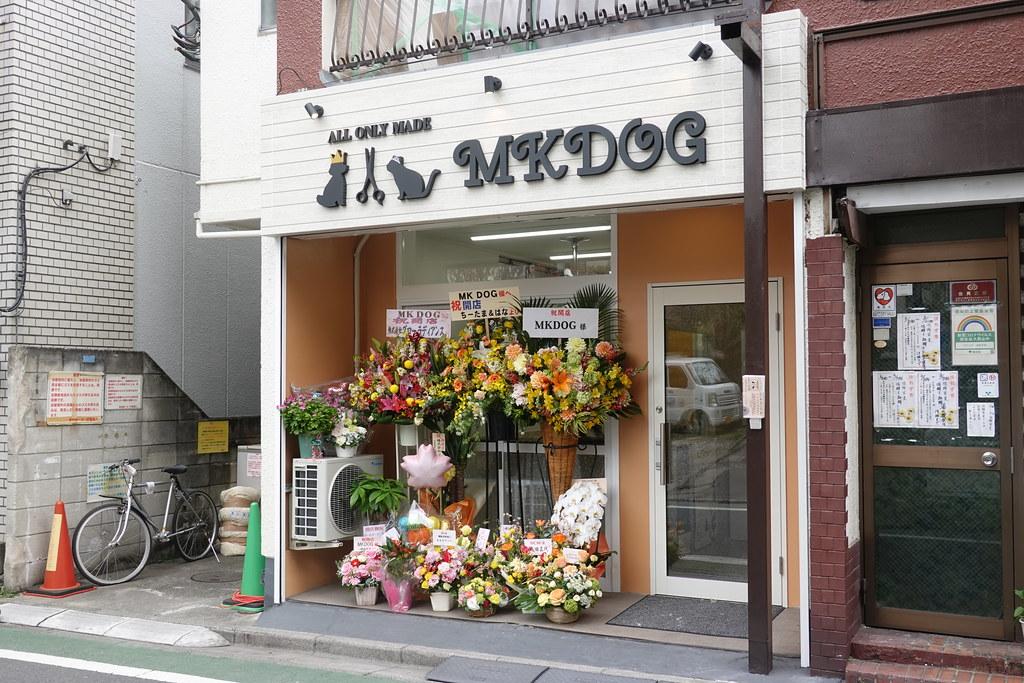 MKDOG(練馬)