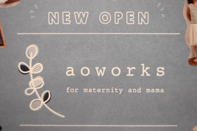 aoworks(練馬)