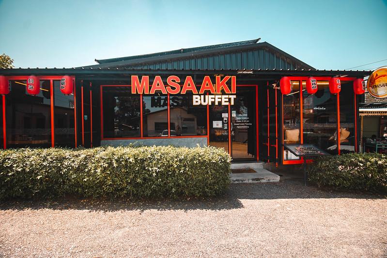 ร้าน อาหาร ญี่ปุ่น ภูเก็ต