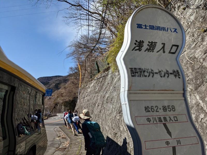 浅瀬入口のバス停