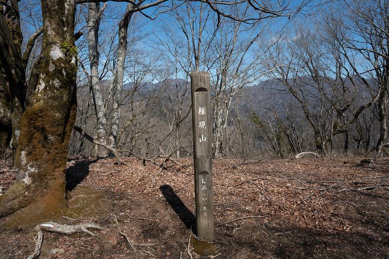 丹沢 権現山の山頂