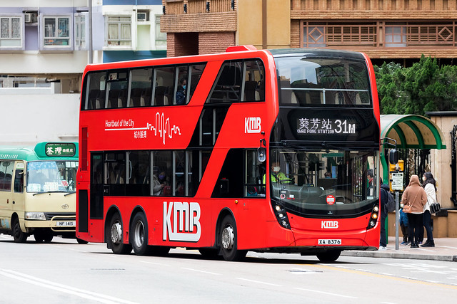 Kowloon Motor Bus E6M92 | XA8376 | 31M