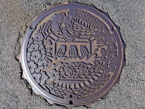 Kisuki Shimane, manhole cover 2 (島根県木次町のマンホール2)