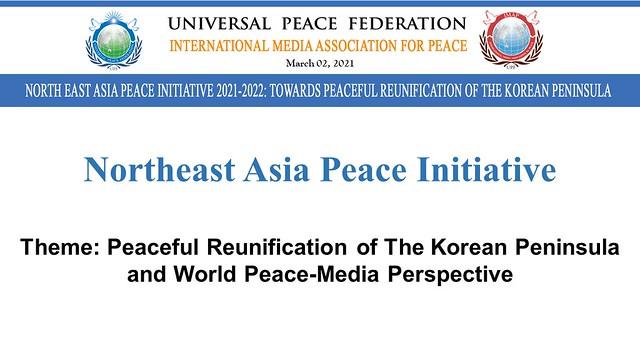 Nepal-2021-03-02-South Asian Media Discusses Korean Reunification