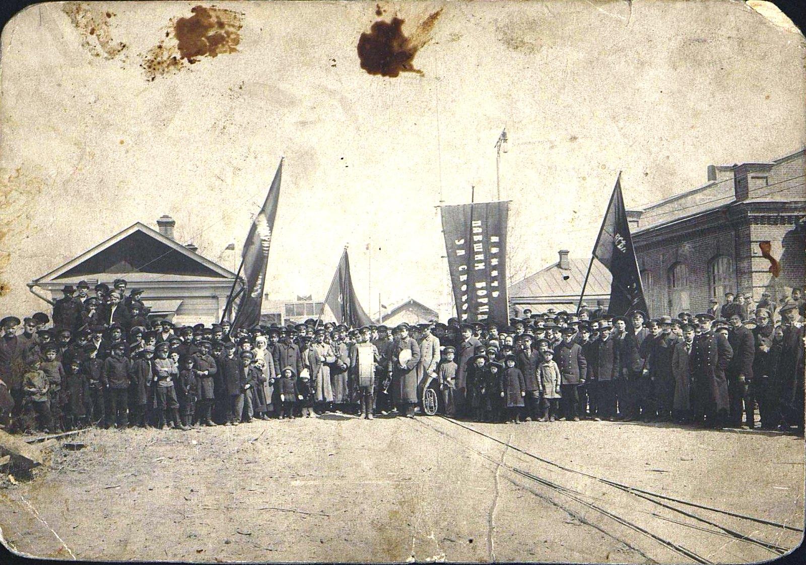 Манифестация в бывшем Благовещенском затоне. 1918