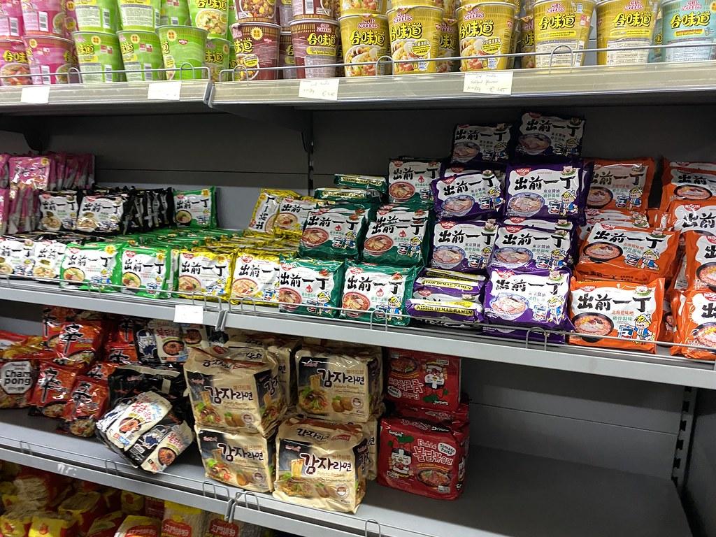 Supermercado en Chinatown