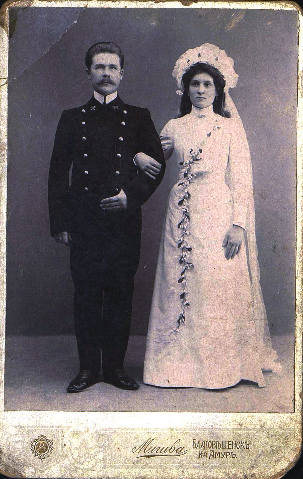 Ященко Пантелеймон Денисович, лоцман Амурского общества пароходства и торговли, и его жена Александра Александровна.1909