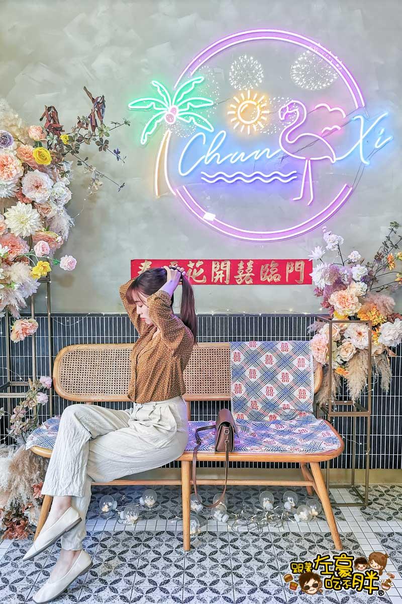 春囍打邊爐(文濱店) 鳳山美食-68