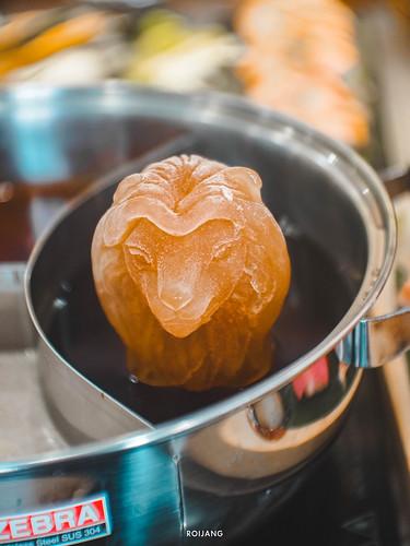รีวิว Shabu Lion
