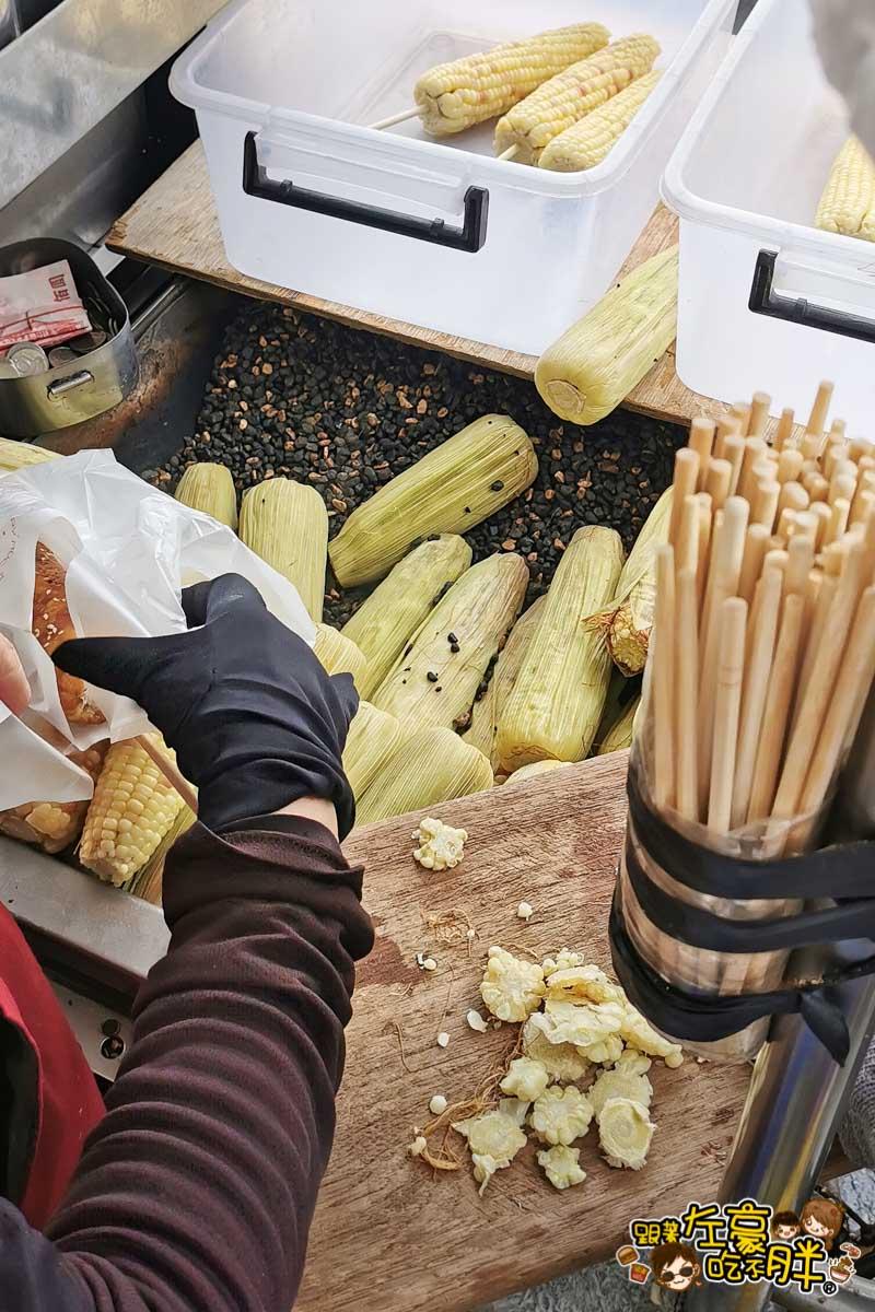 鳳山玉米燜燒玉米鳳山烤玉米-6