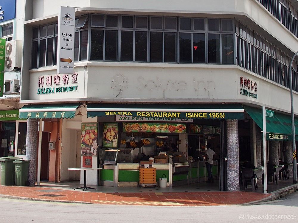 rex curry puff,old chang kee,selera restaurant,fried banana,spring roll,food,rex theatre,popiah,singapore,lamb curry puff,food review,curry puff,review,15 mackenzie road,rex cinema,goreng pisang,