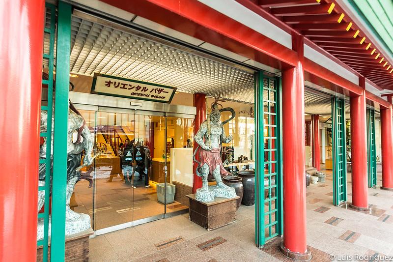 Entrada de Oriental Bazaar