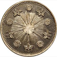 1870 Japan tenth yen Pattern reverse