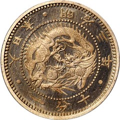 1870 Japan tenth yen Pattern obverse