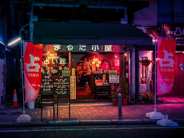 Tokyo Establishment