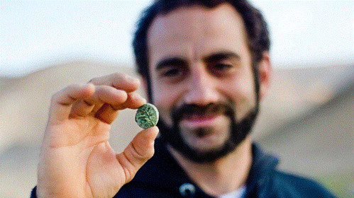 Bar Kokhba coin found