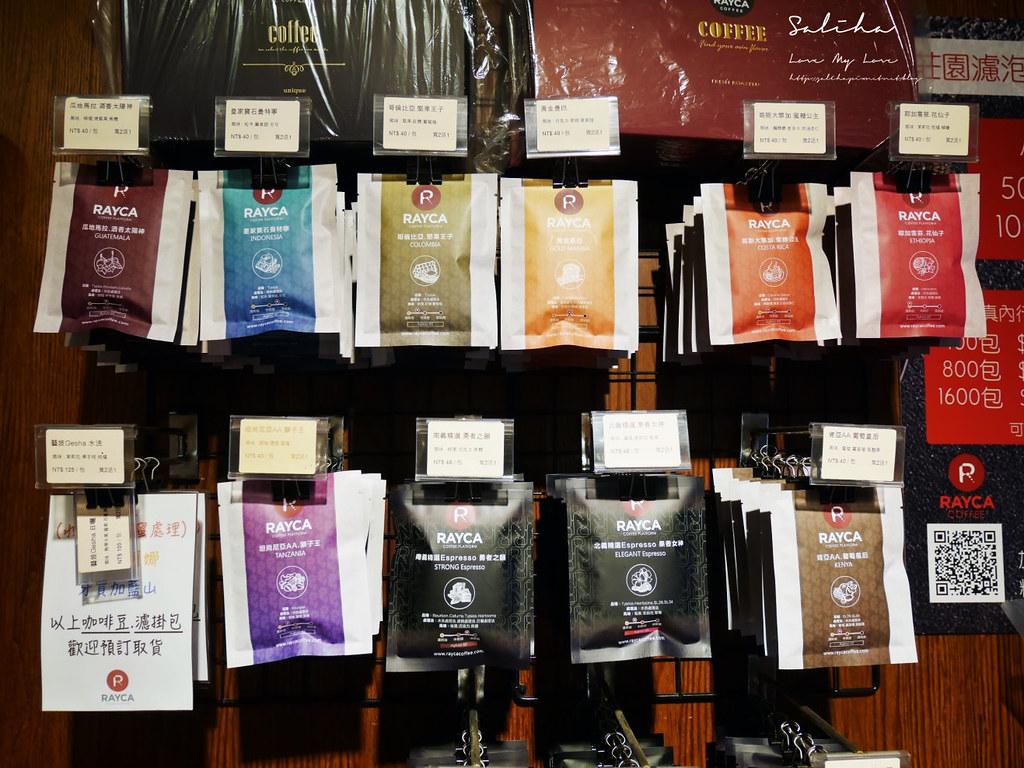 台北雙連讀書咖啡廳RAYCA COFFEE 中山站附近下午茶推薦可久坐聊天好吃蛋糕 (1)