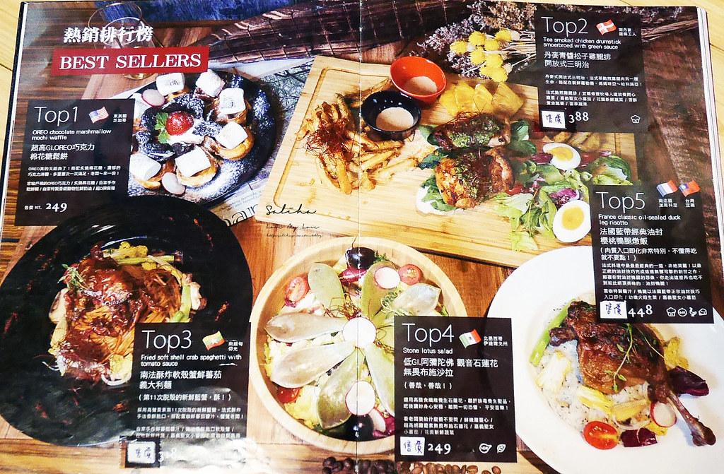 台北雙連站餐廳推薦RAYCA COFFEE 菜單價位menu價格低消餐點 (2)