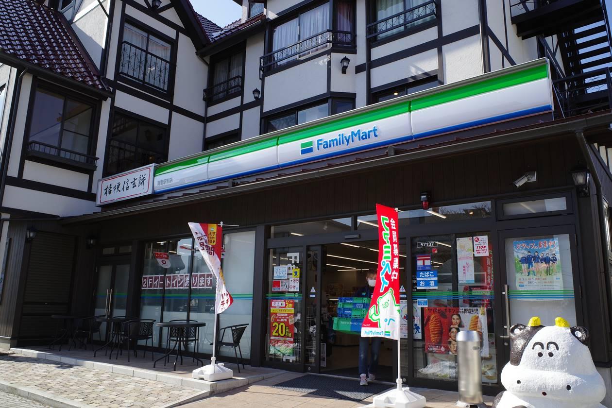 清里駅前のファミマ