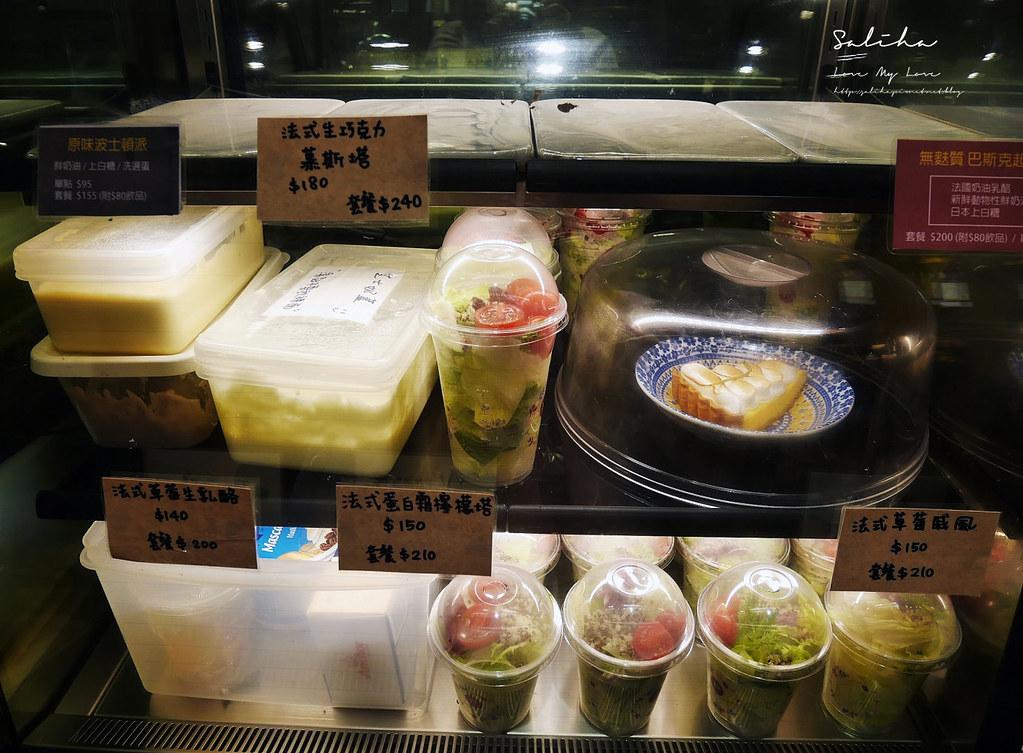 台北雙連讀書咖啡廳RAYCA COFFEE 中山站附近下午茶推薦可久坐聊天好吃蛋糕 (4)