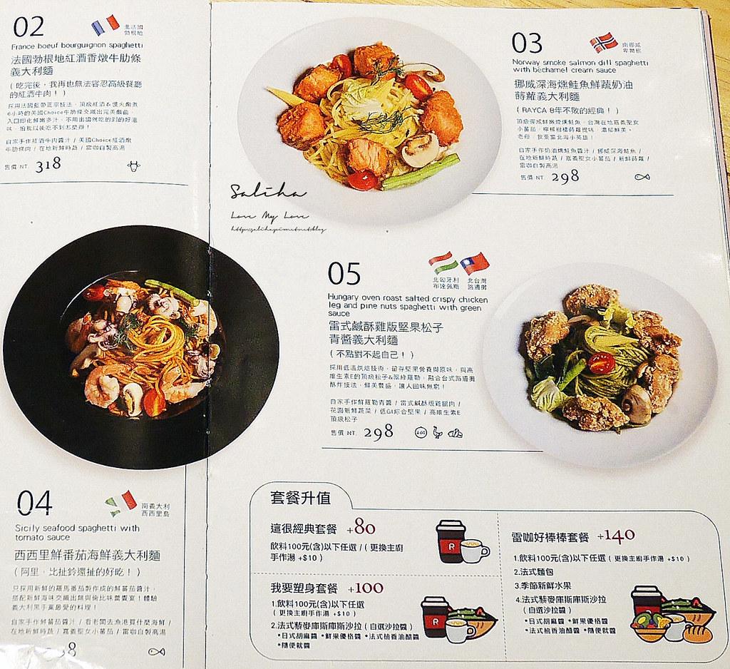 台北雙連站餐廳推薦RAYCA COFFEE 菜單價位menu價格低消餐點 (3)