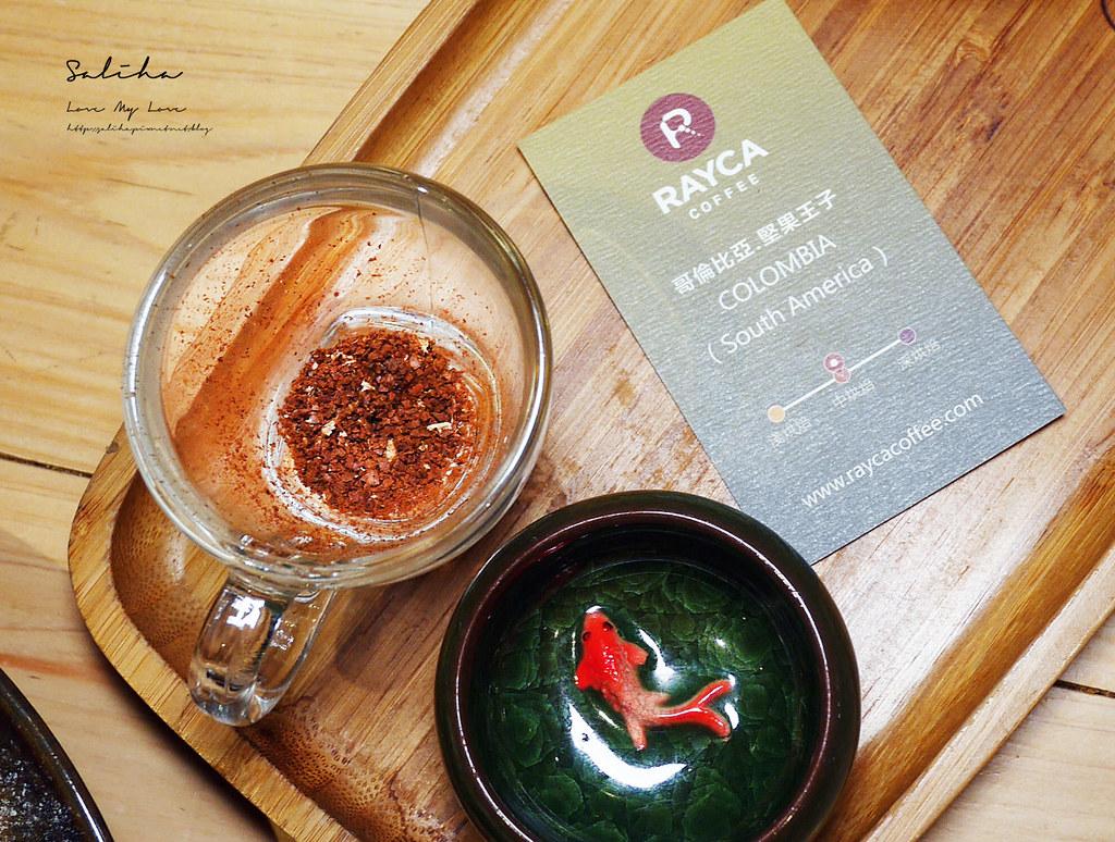 台北咖啡廳推薦RAYCA COFFEE中山區下午茶雙連站餐廳美食好吃早午餐甜點輕食平價咖啡廳 (3)