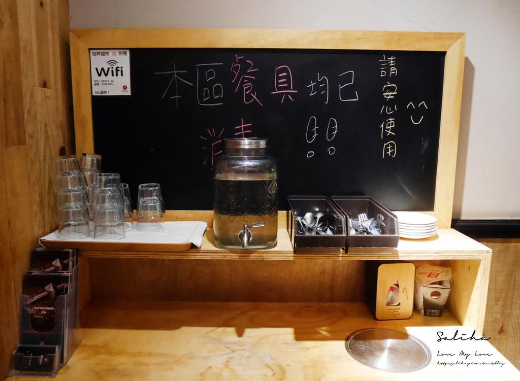 台北中山區可久坐咖啡廳推薦RAYCA COFFEE雙連站可久坐咖啡廳氣氛好下午茶 (6)