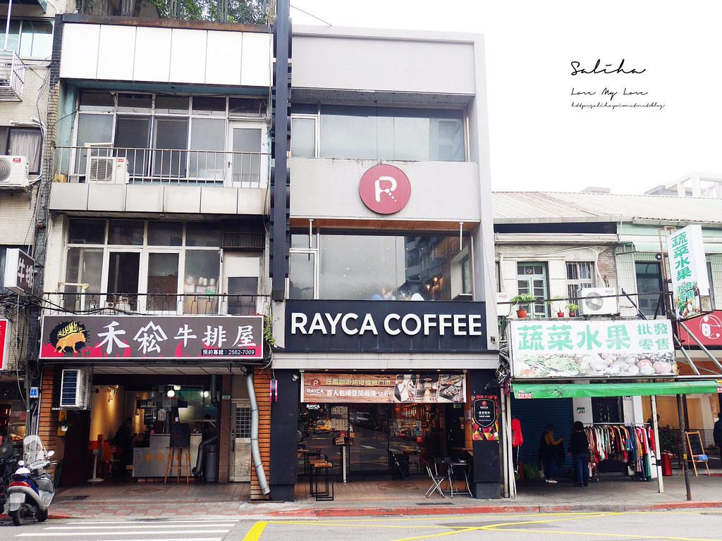 台北中山區可久坐咖啡廳推薦RAYCA COFFEE雙連站可久坐咖啡廳氣氛好下午茶 (2)