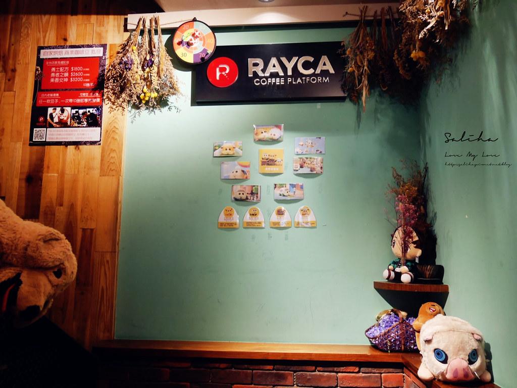台北中山區可久坐咖啡廳推薦RAYCA COFFEE雙連站可久坐咖啡廳氣氛好下午茶 (1)