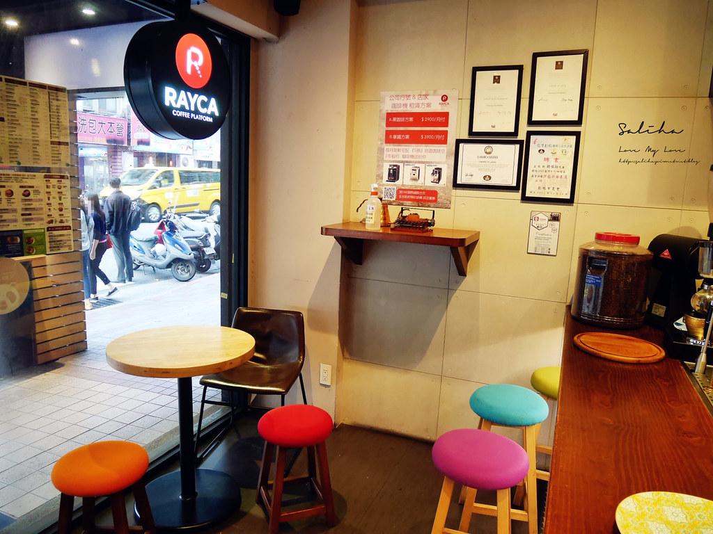 台北雙連讀書咖啡廳RAYCA COFFEE 中山站附近下午茶推薦可久坐聊天好吃蛋糕 (2)