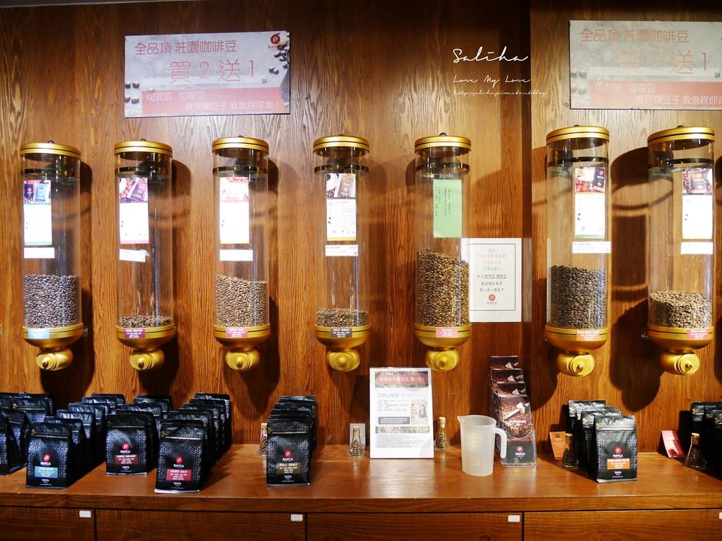 台北中山區可久坐咖啡廳推薦RAYCA COFFEE雙連站可久坐咖啡廳氣氛好下午茶 (3)