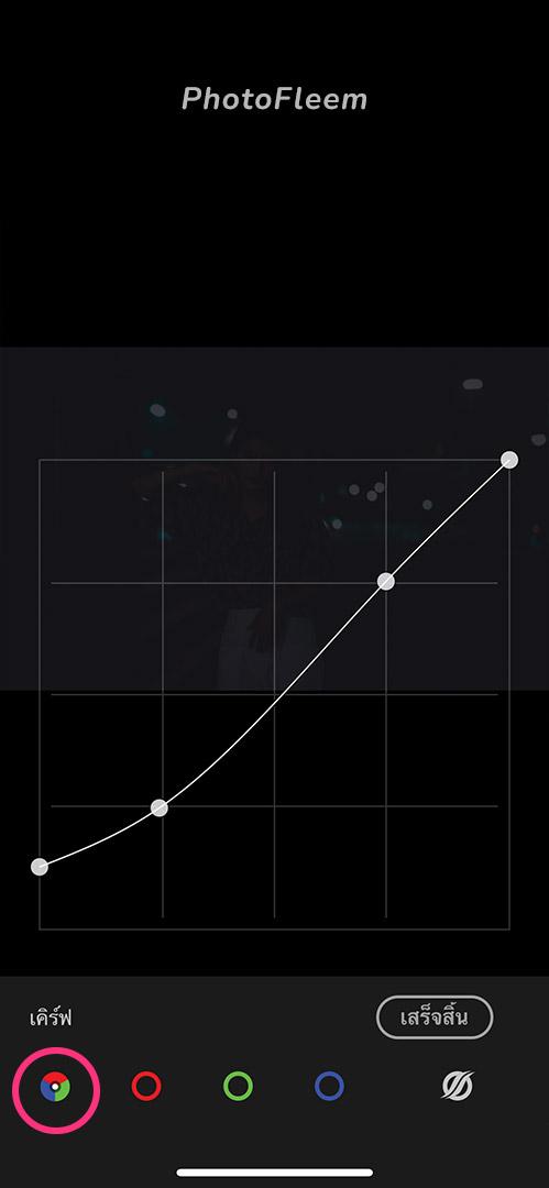 Lightroom-Night-Teal-6