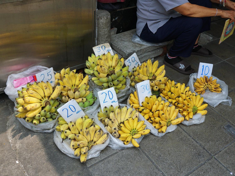 Bangkok street bananas