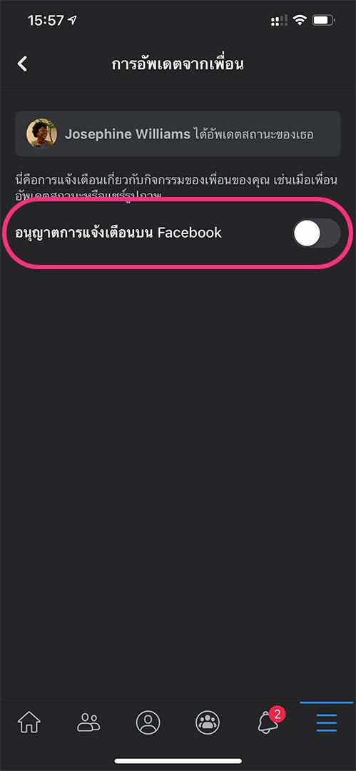 mute-noti-facebook-3