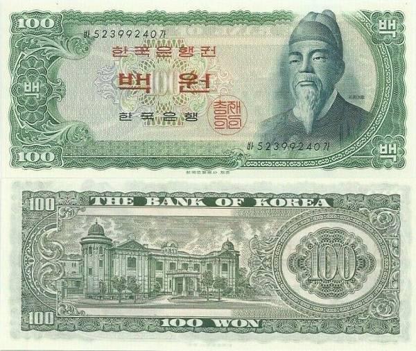 100 Won Južná Kórea 1965, P38a