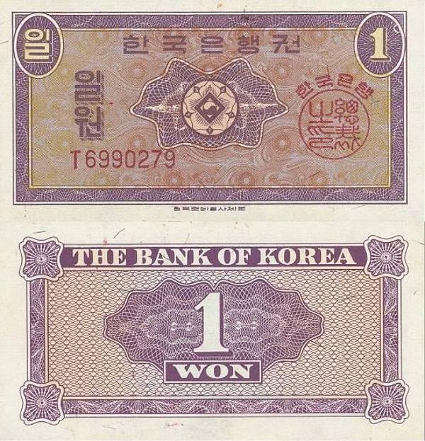 *1 Won Južná Kórea 1962, P30a UNC