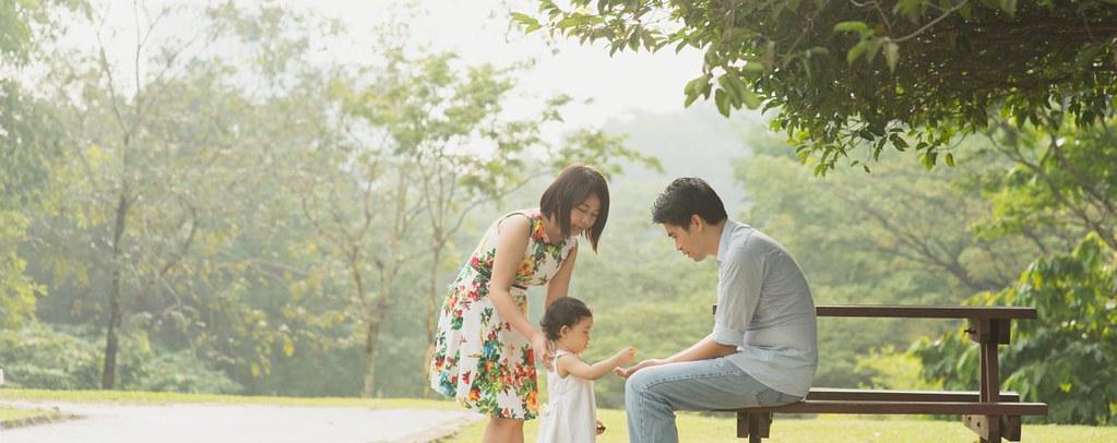 family-park-responsive