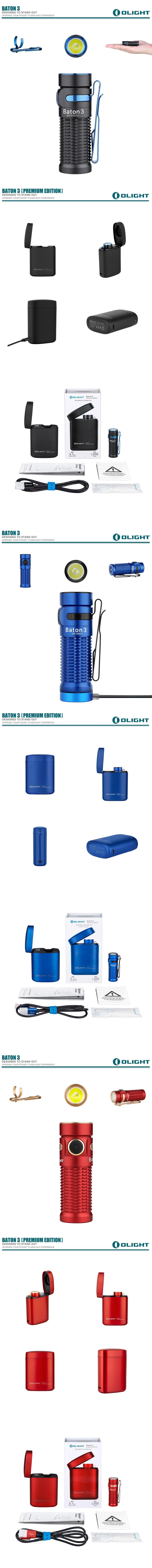 Olight Baton 3 Premium Edition  1,200 lumens powerful Baton 3 and portable wireless charger (1)
