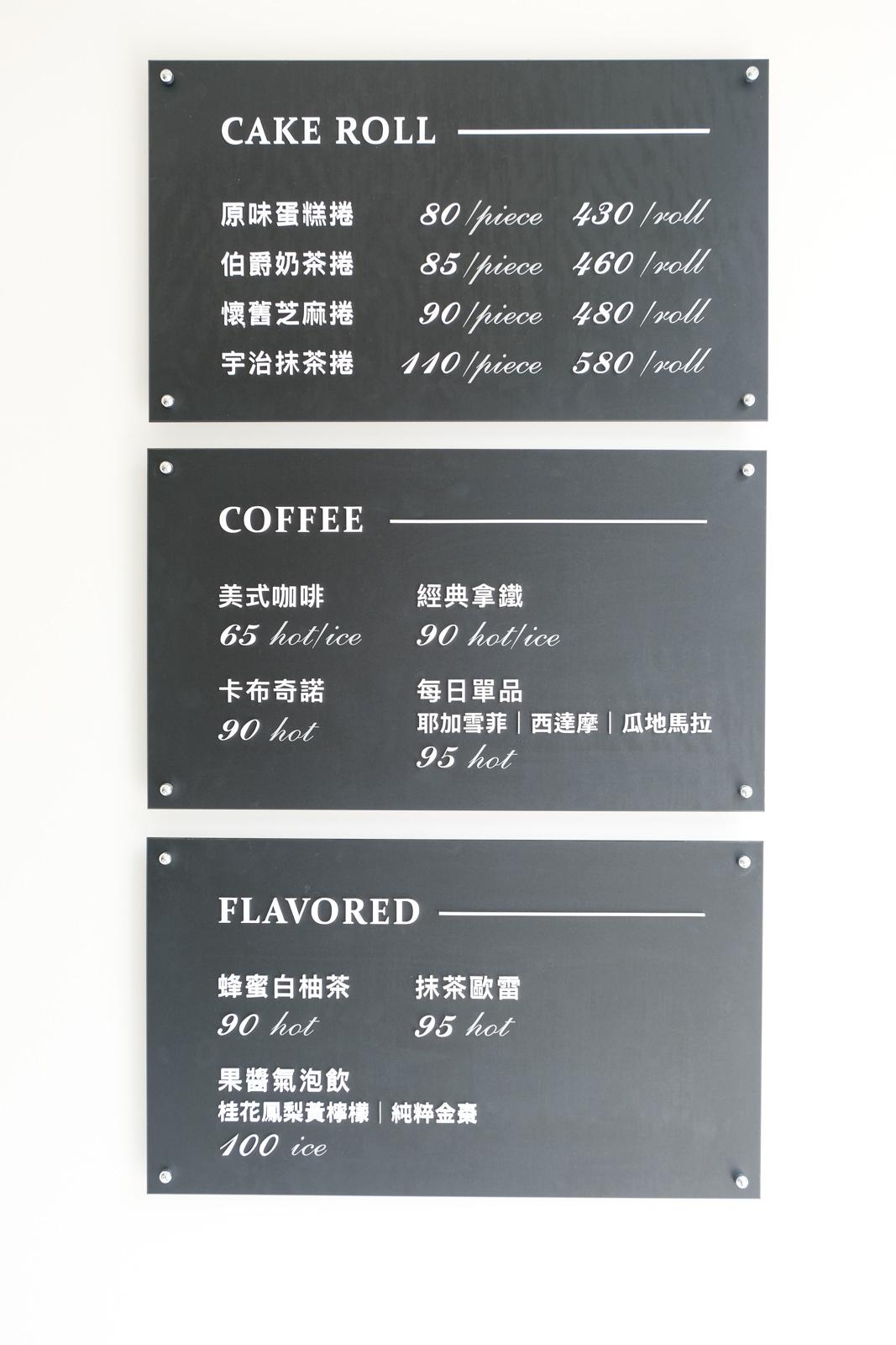 沐光樹手感蛋糕捲專賣店 Sunny Tree Cakeroll (4)
