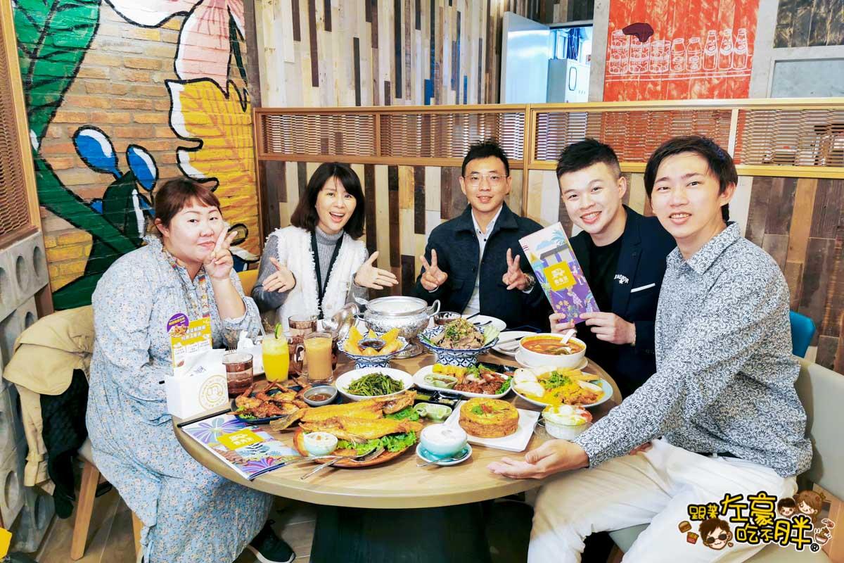 饗泰多Siam More泰式風格餐廳 義享天地美食 -62