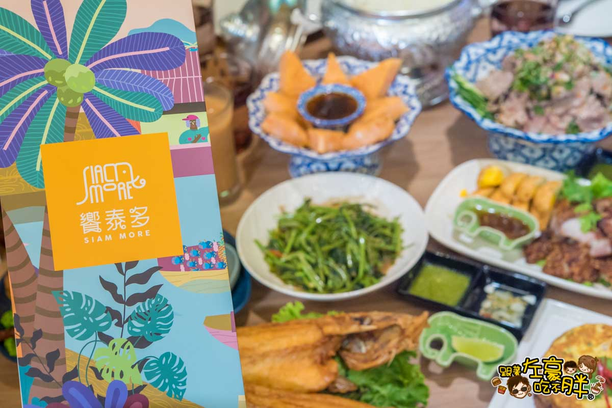 饗泰多Siam More泰式風格餐廳 義享天地美食 -42