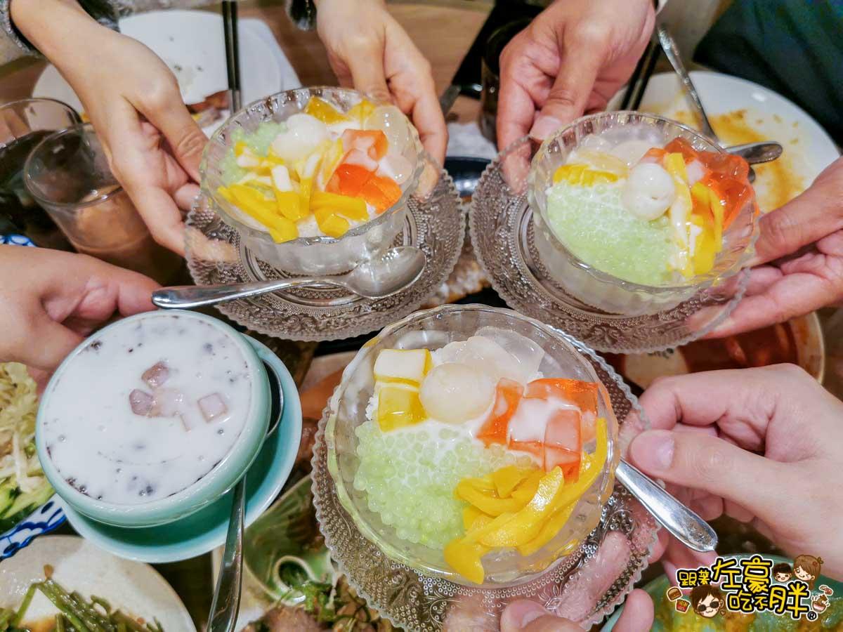 饗泰多Siam More泰式風格餐廳 義享天地美食 -59