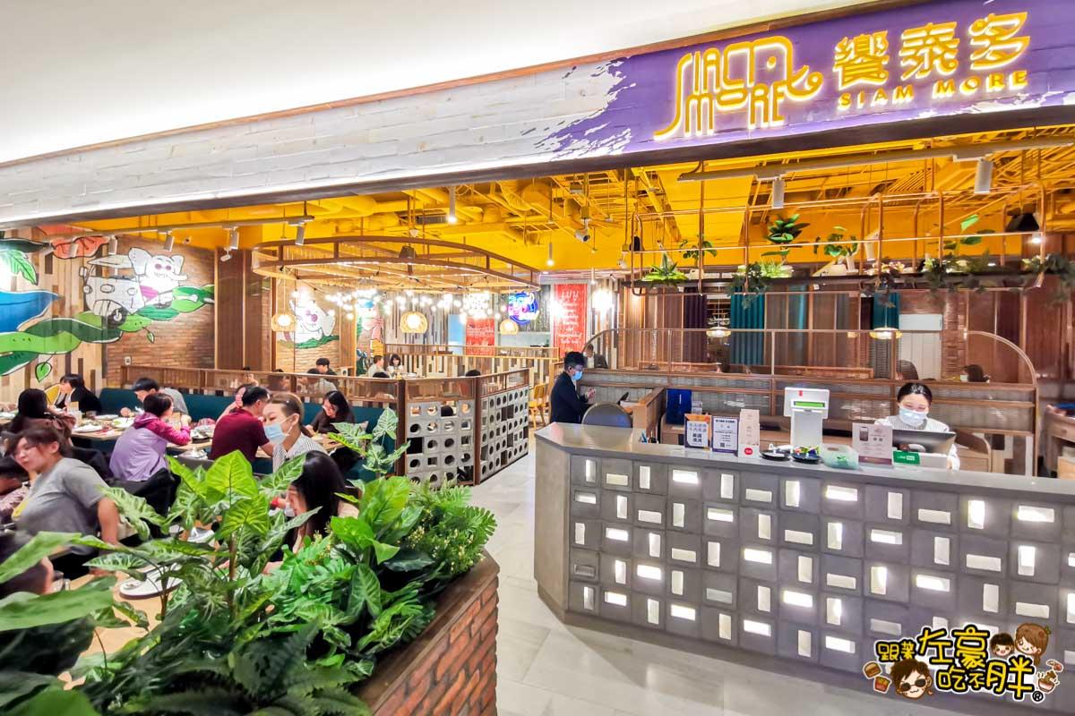 饗泰多Siam More泰式風格餐廳 義享天地美食 -53