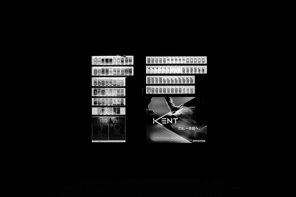 Cigarette vending machine.